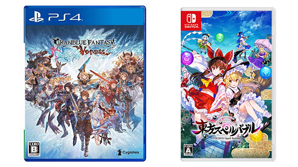 This Week's Japanese Game Releases: Granblue Fantasy: Versus, Touhou Spell Bubble, more