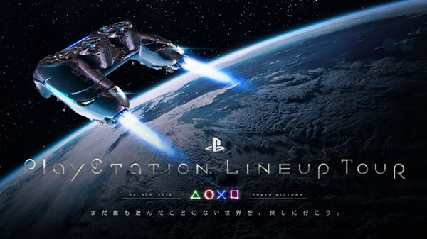 PlayStation LineUp Tour