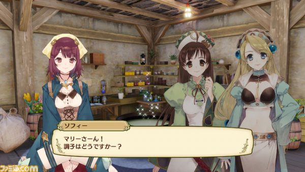 Nelk and the Legendary Alchemists: Atelier of a New Land